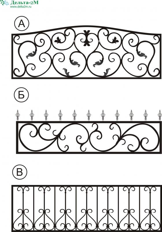 Как сделать узоры на забор своими руками 61